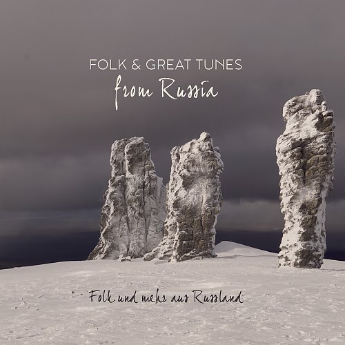 Various Artists - Folk and Great tunes from Russia